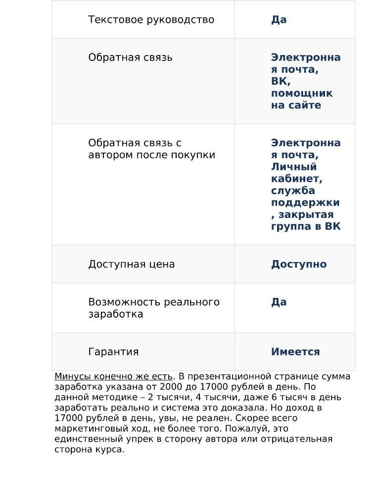 НовыйПоворот (7).jpg