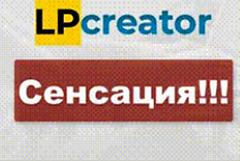 LP Kreator.png