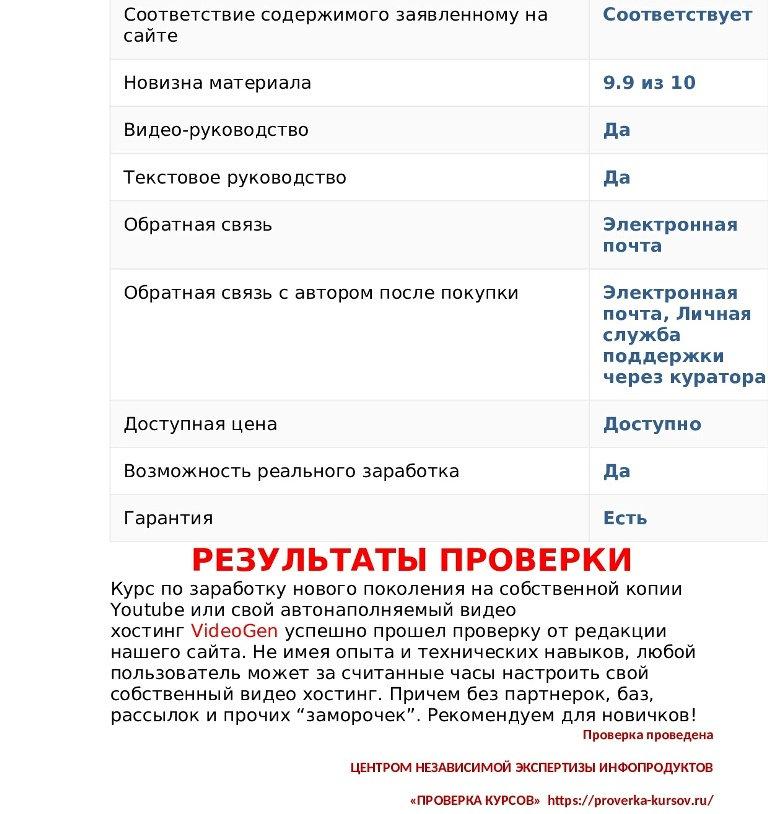VideoGen-5.jpg