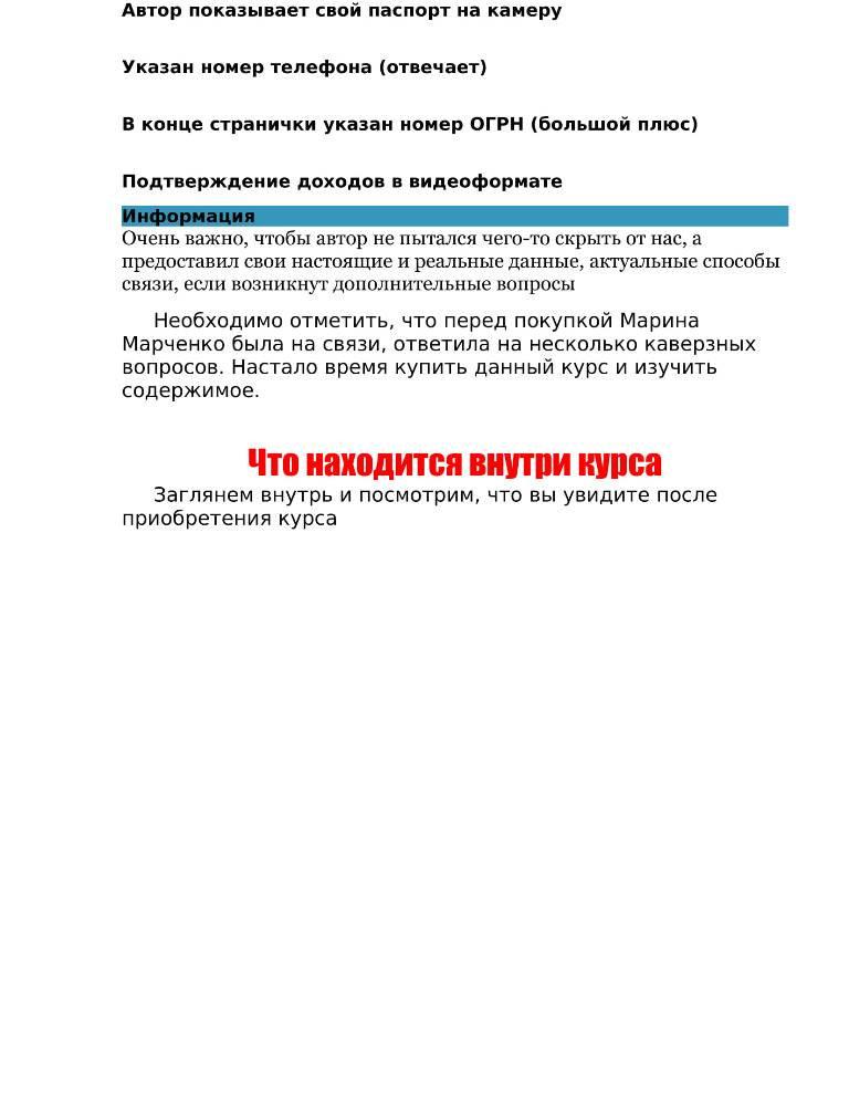 Ласточка (2).jpg