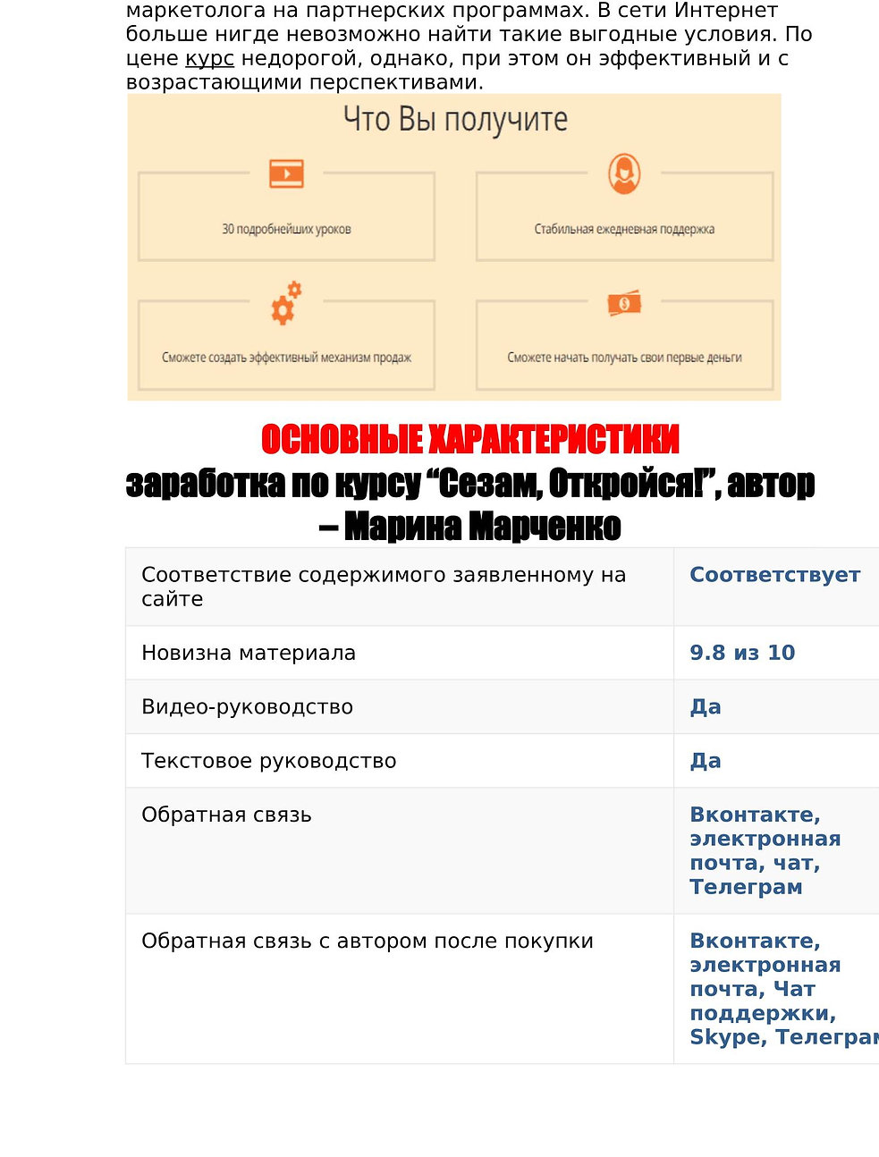 СезамОткройся (8).jpg