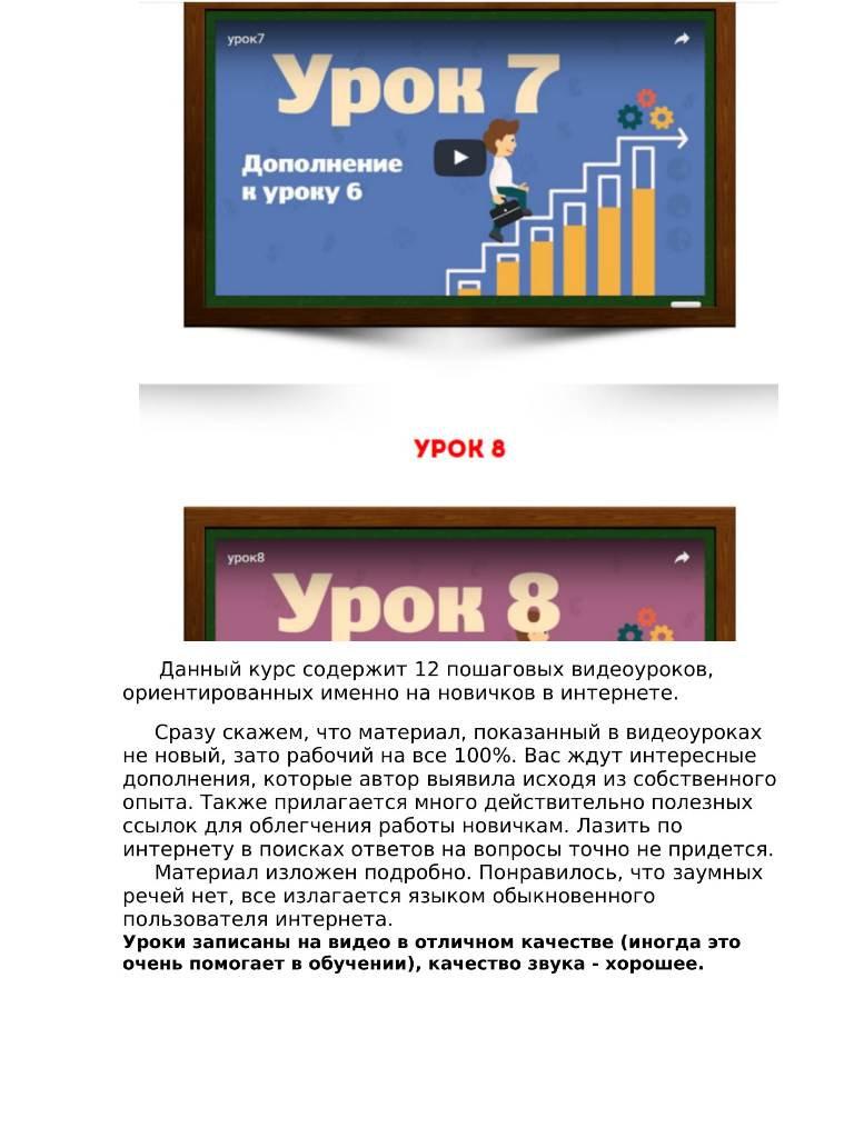 Ласточка (3).jpg
