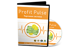 """Торговая стратегия """"Profit Pulse"""" - ежедневная ПРИБЫЛЬ на Форекс"""