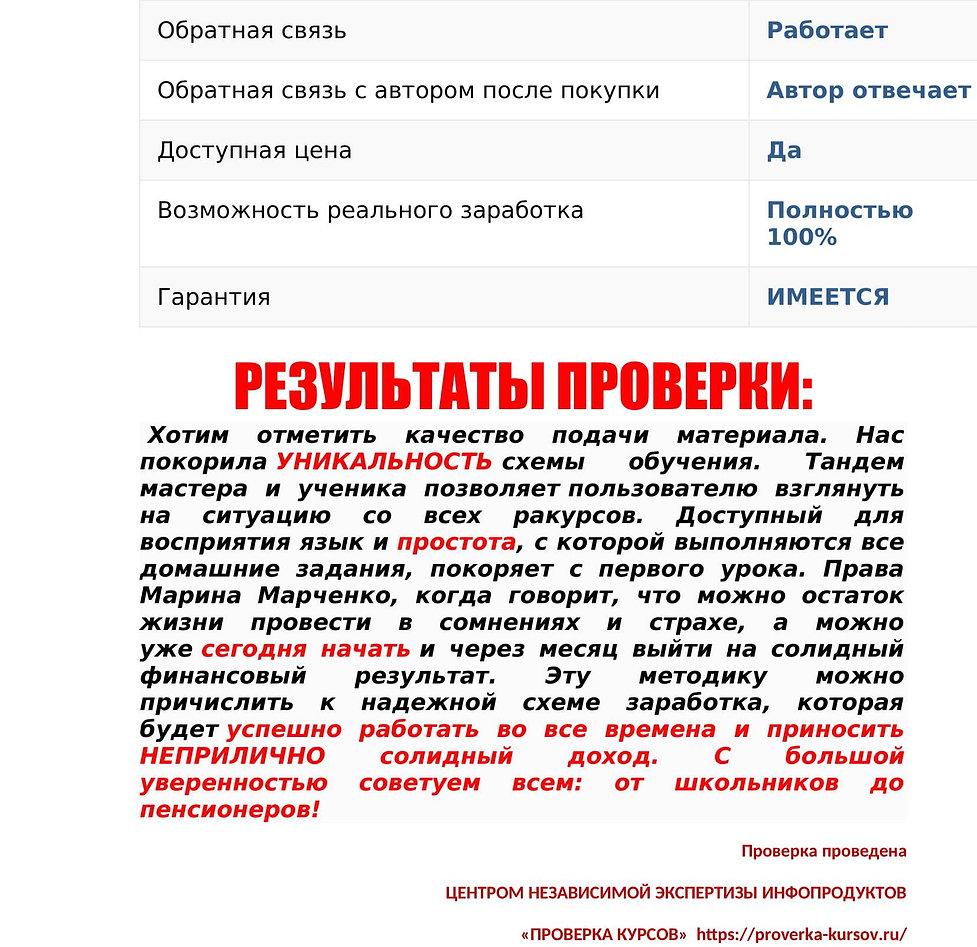 Спутник (7).jpg