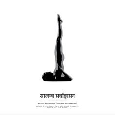 Poster 50x50 - Salamba Sarvangasana.png