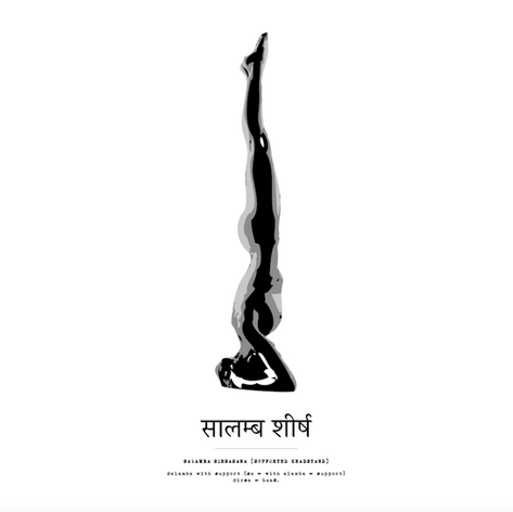 Poster 50x50 - Salamba Sirsasana.png