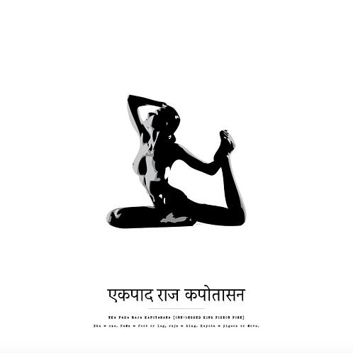Affisch - Yoga Eka Pada Raja Kapotasana