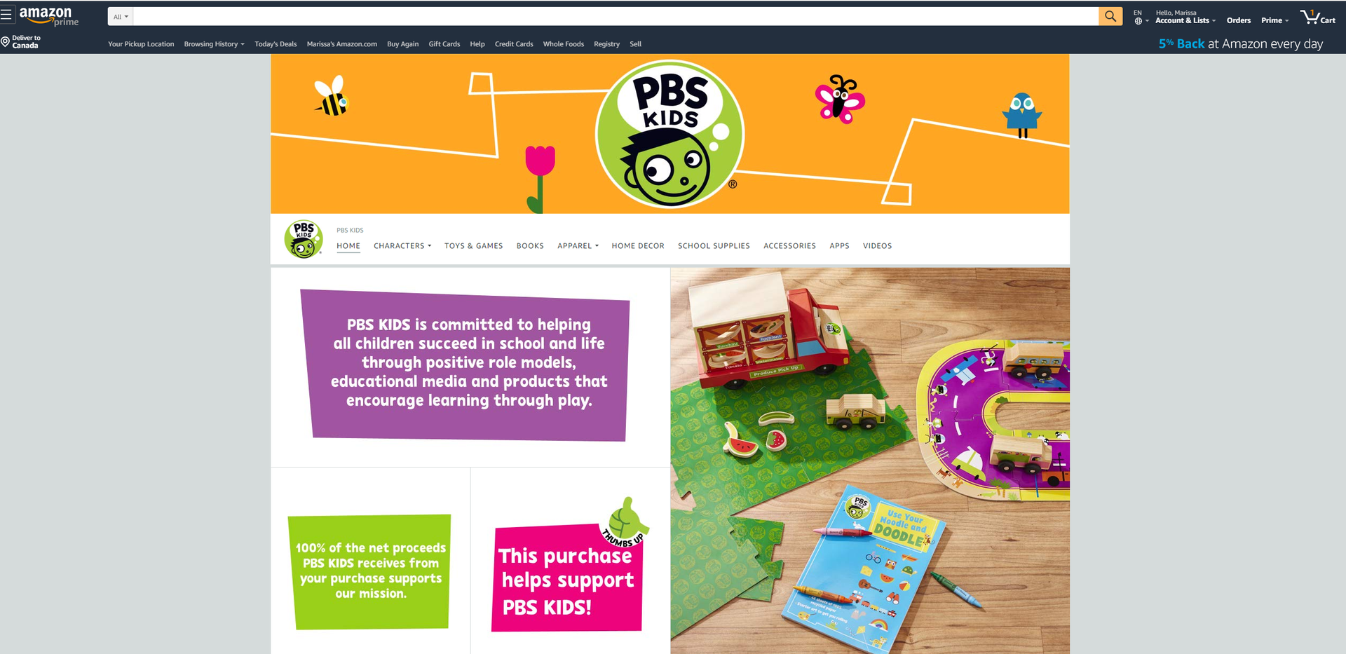 PBS KIDS Amazon Brand Page