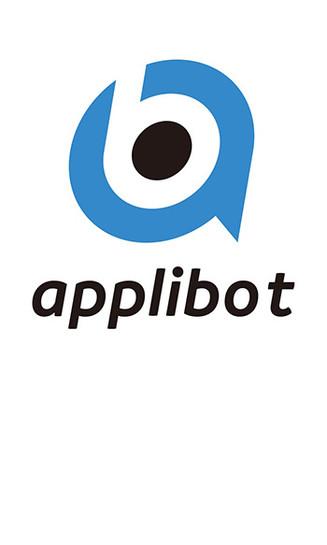Applibot