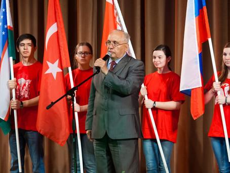 Торжественная церемония открытия 48-ой Международной Менделеевской олимпиады по Химии