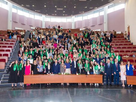 Торжественная церемония вручения дипломов магистров выпускникам Экономического факультета МГУ