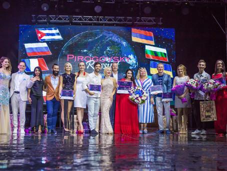 VIII Международный конкурс исполнителей эстрадной песни «Пироговский рассвет-2018»