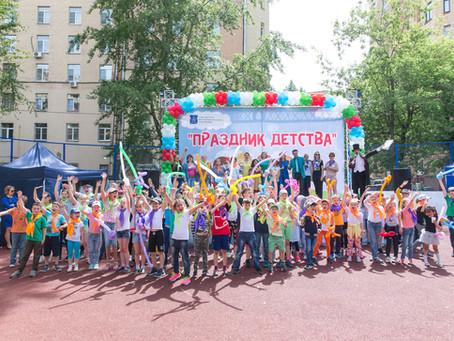 «Праздник детства», посвященный Международному Дню защиты детей для жителей МО Алексеевский