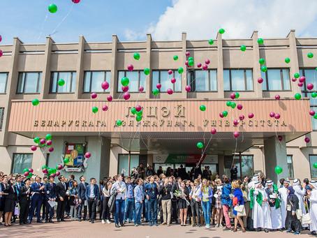 Торжественная церемония закрытия 52-ой Международной Менделеевской Олимпиады по Химии