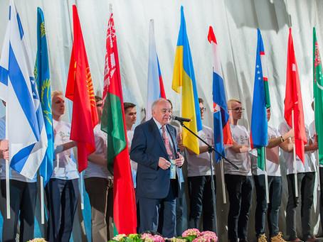 Торжественная церемония открытия 52-ой Международной Менделеевской Олимпиады по химии