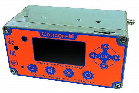 Мультигазовый переносной газоанализатор «Сенсон-М-3006»