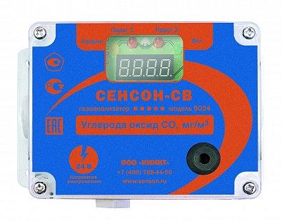 Газоанализатор стационарный «Сенсон-СВ-5024»