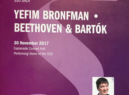 Meeting of Maestros Bronfman and Bartók