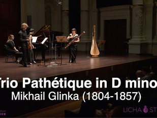 Trio Pathétique in D Minor