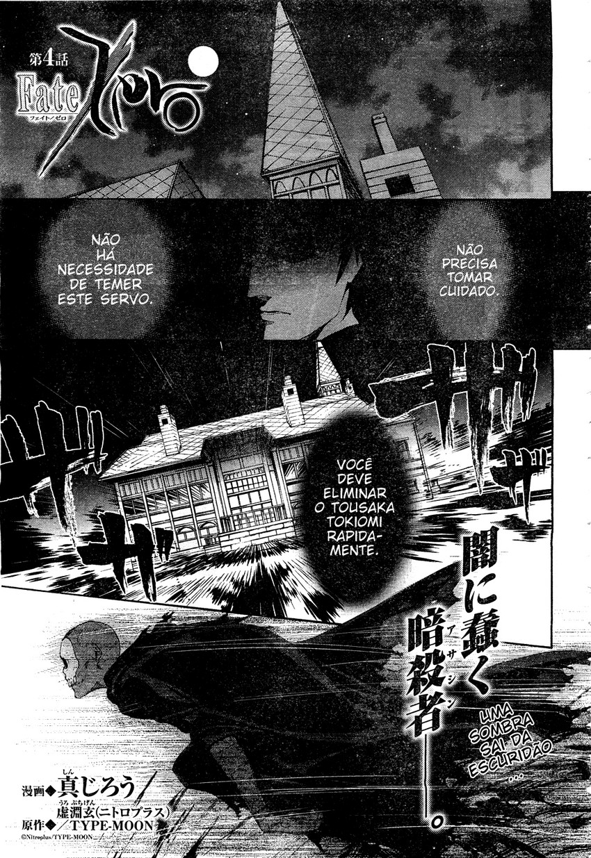 Fate Zero vol.01 cap.04 pag002