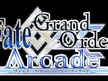 Fate Grand Order Arcade no PC poderá ser possível?