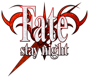 Logo_fatestaynight.png