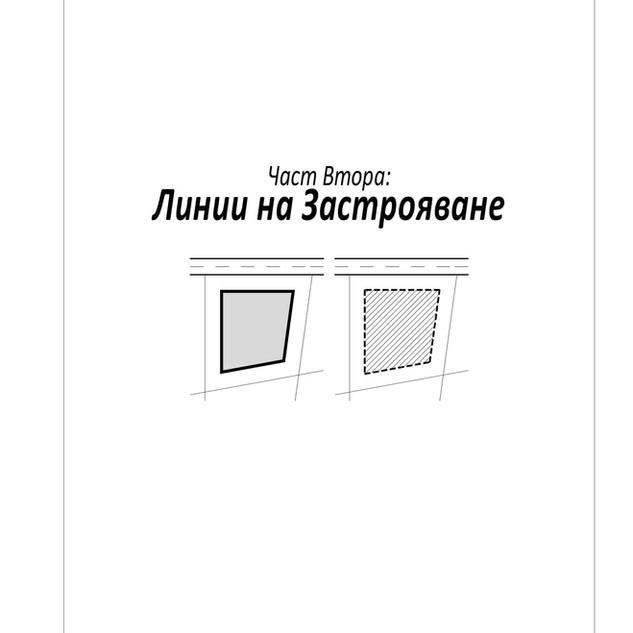 _21-1.jpg