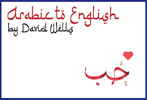 Arabic2EnglishFINAL2022.jpg