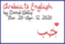 Arabic2English4.jpg