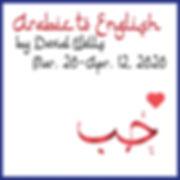 Arabic2EnglishFINALSquare.jpg