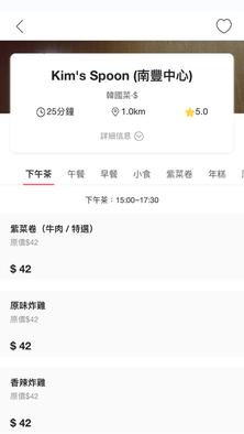 new_menu.png