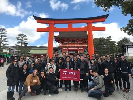 Japan Trek 2019