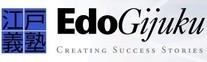 edojuku-logo