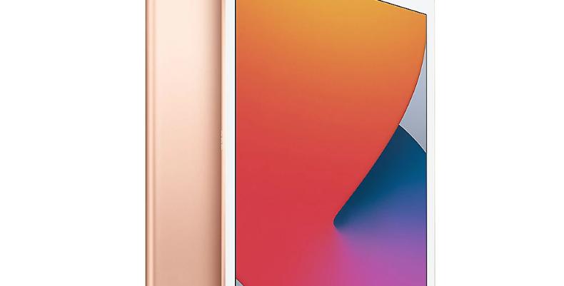 """Apple iPad 10,2"""" 8th Generation Wi-Fi + Cellular 128 GB Gold MYMN2FD/A"""
