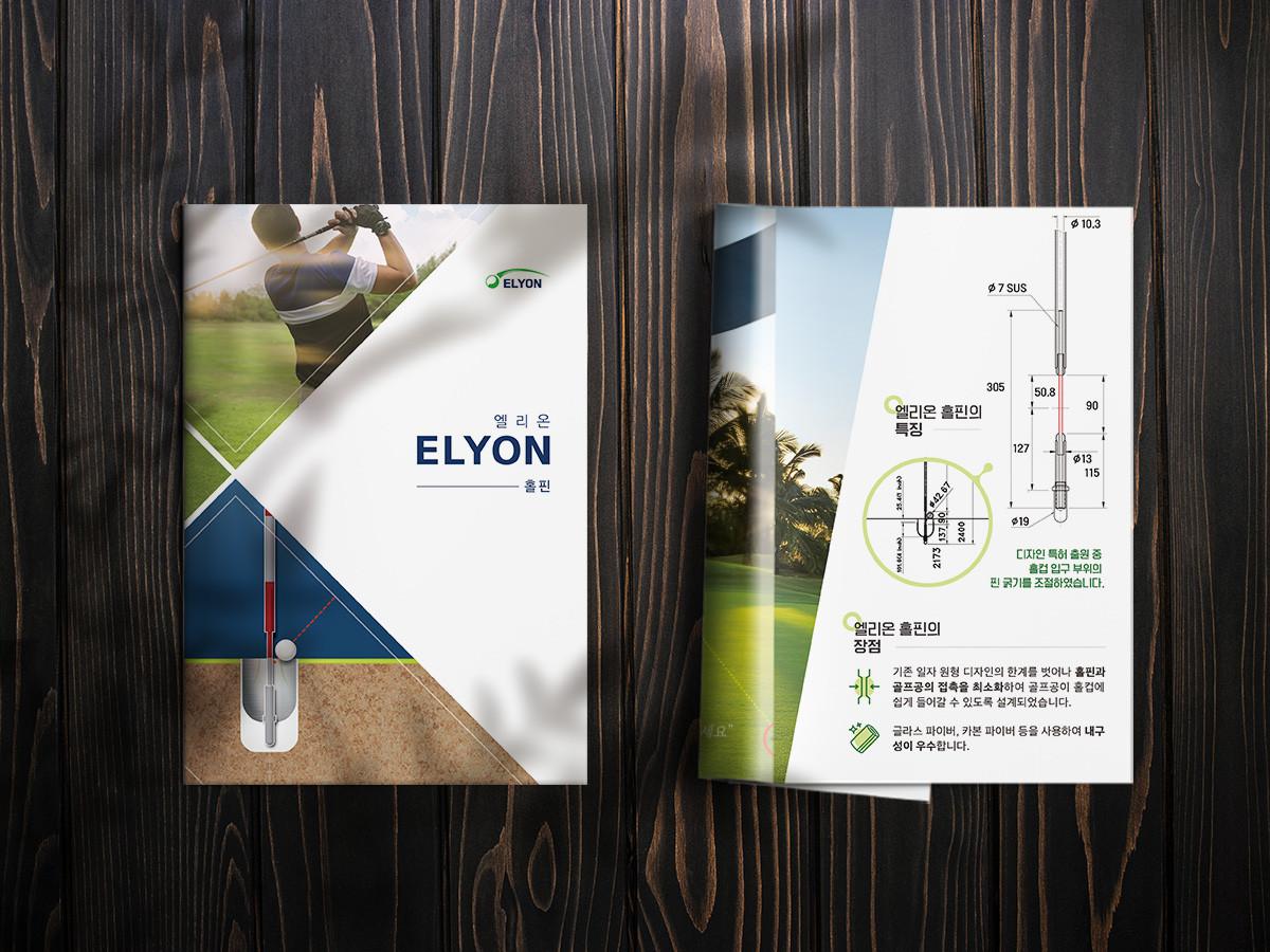Brochure(4p)