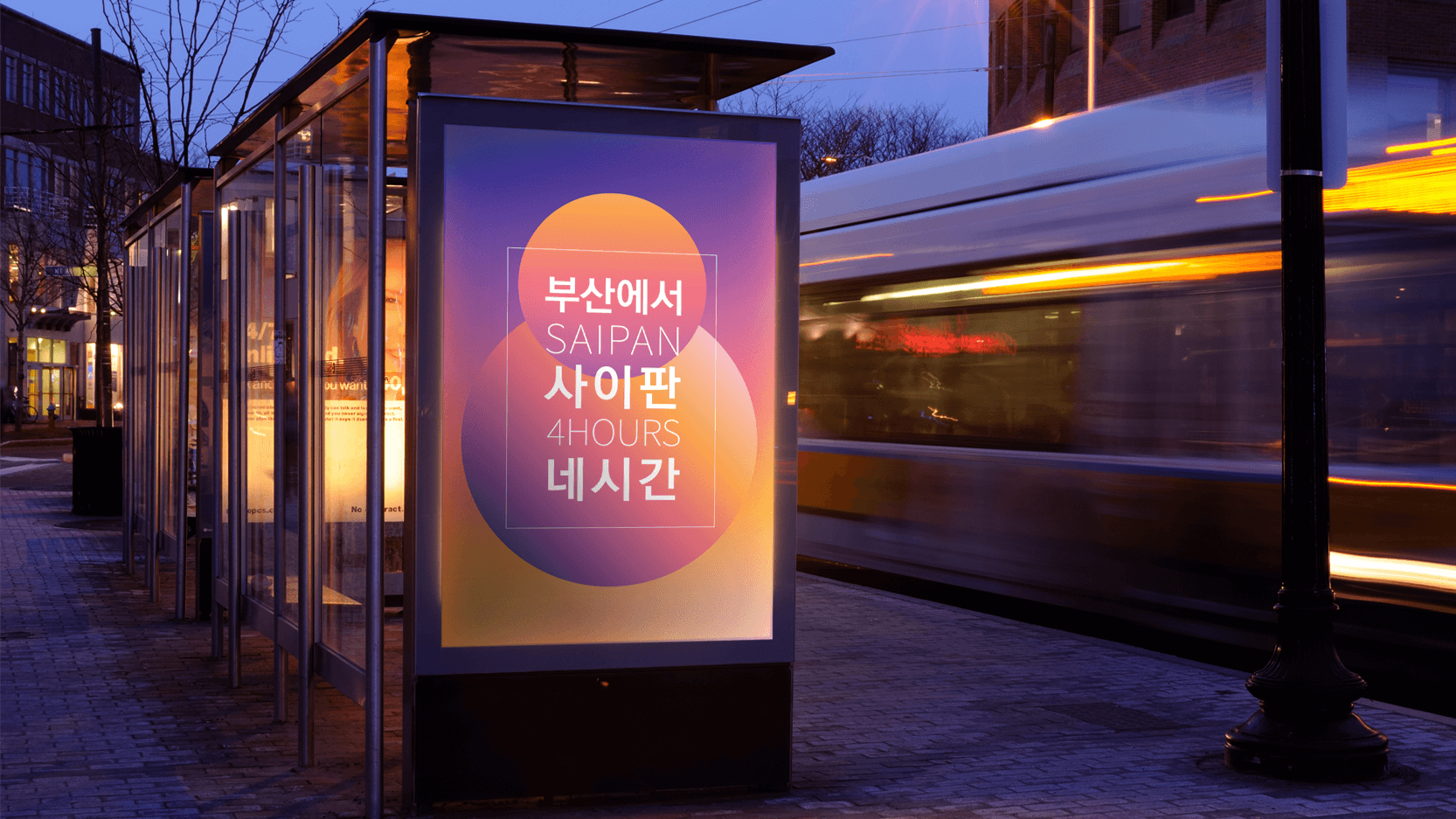 Bus stop_Ad