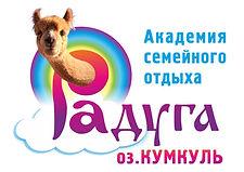 Raduga_logo.jpg