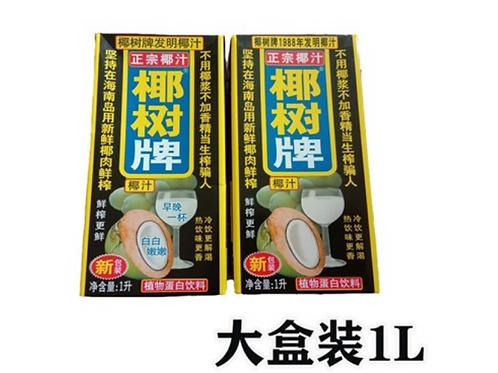 椰树牌椰汁利乐包装
