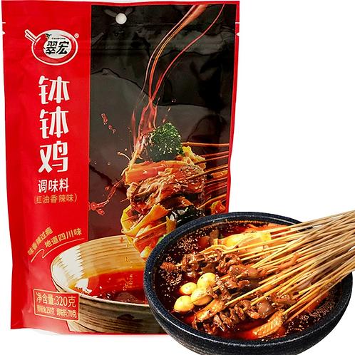 翠宏钵钵鸡调味料(香辣味) 