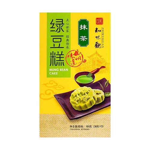 知味观绿豆糕(抹茶味)
