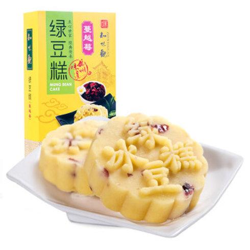 知味观绿豆糕(蔓越莓味)