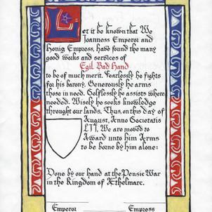 Award of Arms 11