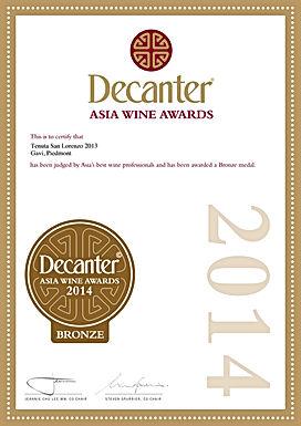 certificate_wine102164_it_pied_dawa2014.
