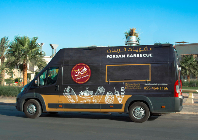 FG food truck