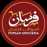Forsan Groceria Logo