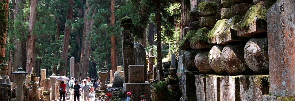 高野山奥の院の写真