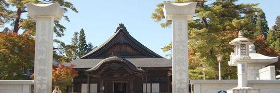 daishikyokai1.jpg