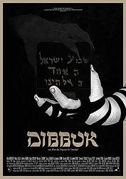 Dibbuk