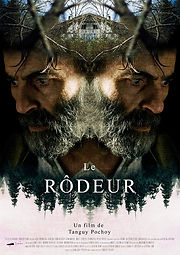 Le Rôdeur