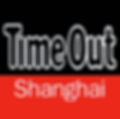 Time Out Shanghai Logo Black Red